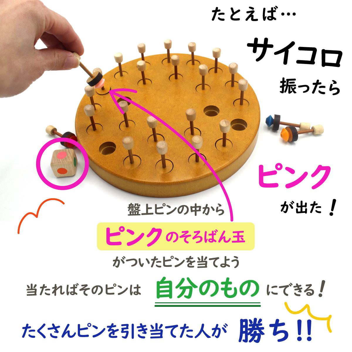 ロバンゲームダイちゃんの紹介ー1
