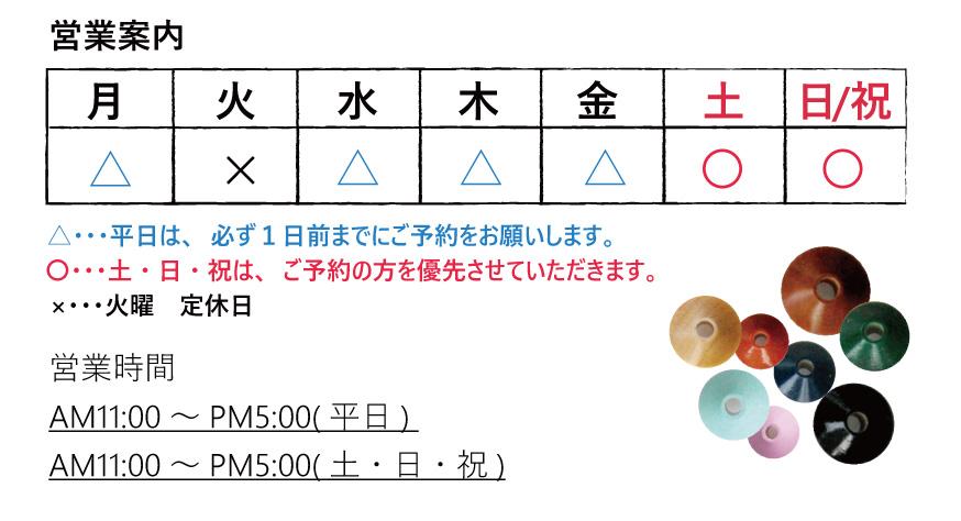 info-2019