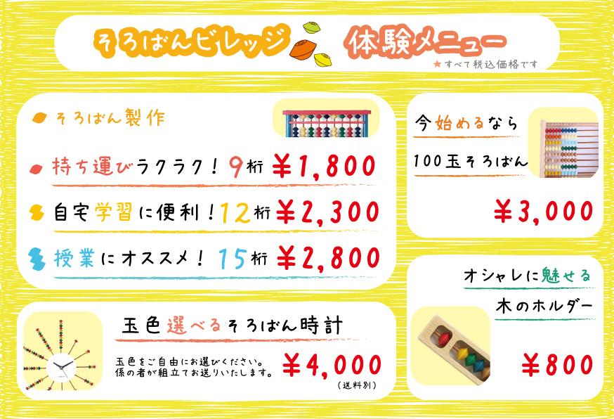 price-2021