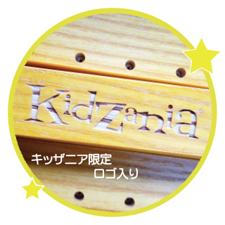 kidzania1