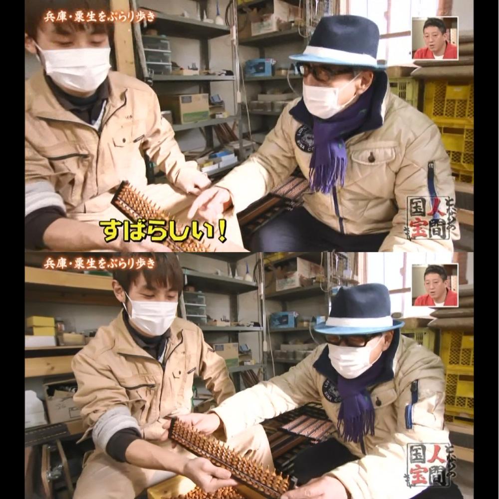 関西テレビ-よーいどん-放送内容-4