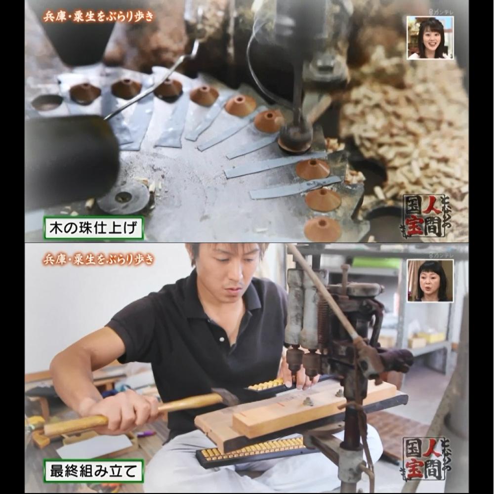 関西テレビ-よーいどん-放送内容-3